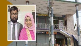 সুনামগঞ্জ হাসপাতালের অফিস সহকারীর স্ত্রী ৪ কোটি টাকার মালিক