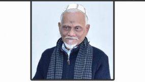 হবিগঞ্জের সাবেক চেয়ারম্যান মরহুম আহমদুল হকের কাছে সালিশ বিচারের জামানত ৩২ কোটি টাকা