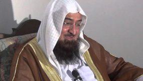 মদিনা শরীফের ইসলামিক স্কলার ড. আহমদ আলী সিরাজের করোনা বিষয়ক পরামর্শ