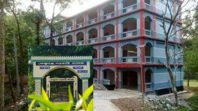 অগ্রযাত্রার ৫০ বছরে ফেঞ্চুগঞ্জ সরকারি কলেজ